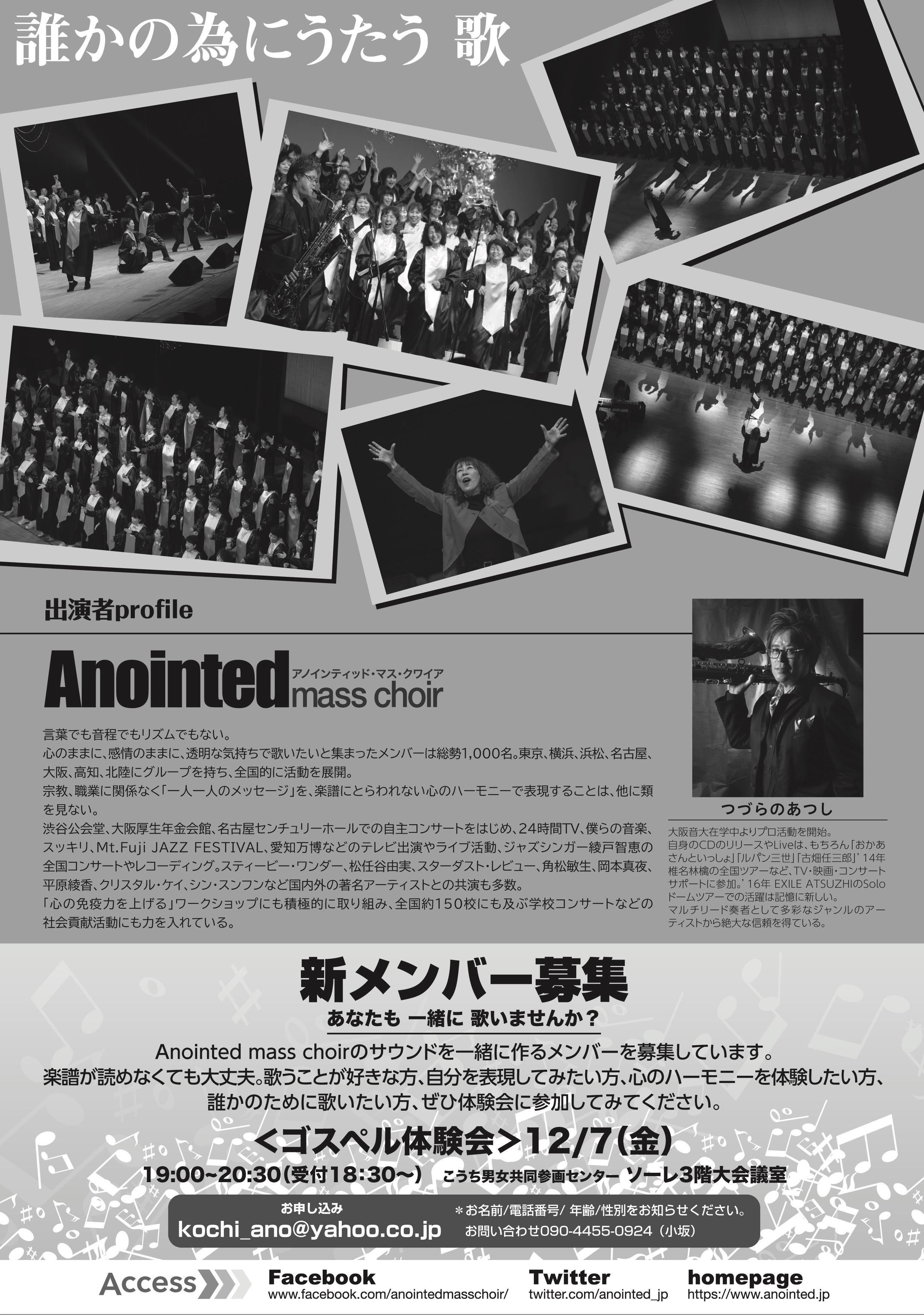 18_20th東京_om